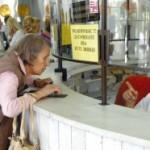 Poskupljenje mjere dugovi