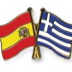 Španija uopšte ne razmišlja o Grexitu