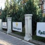 """Poreska uprava RS najavila blokadu """"Šuma Srpske"""""""