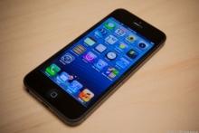 Pakleni uslovi kineskih radnika na proizvodnji ajfona5