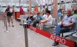 Fond PIO Srbije greške u obračunu penzija koštale 8.219.480 dinara