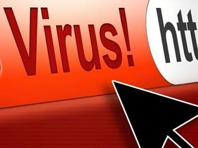 Opasan kompjuterski virus pretnja bankama i velikim kompanijama