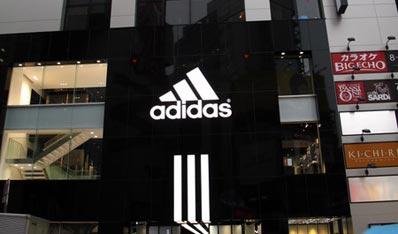 Adidas imenovao novog izvršnog direktora