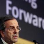 Grčka postigla dogovor sa kreditorima o štednji