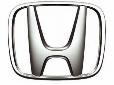 Honda podigla prognozu dobiti, prodaja motora u punom gasu