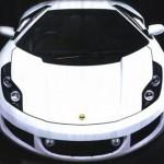 Lotus odustaje od novog Esprita?