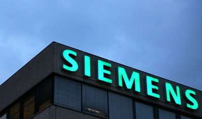 Siemens stigao u Kragujevac