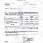 """EKSKLUZIVNO: """"Boska"""" duguje IRB 2,3 miliona KM za obveznice"""