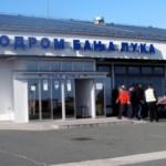 Prezentacija ulaganja u aerodrome u Banjaluci i Trebinju