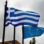 Atina traži produženje dogovora o pozajmici