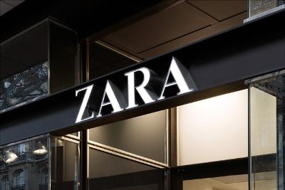Zara povukla majice sa žutom šestokrakom zvijezdom