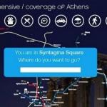 Atina pokreće novu aplikaciju za turiste