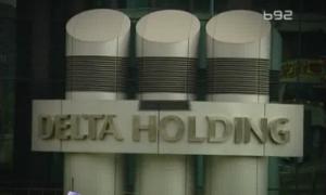 Delta počela gradnju luksuznog hotela u Ljubljani