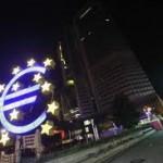 ECB zadržala ključnu kamatnu stopu