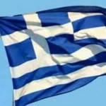 U Grčkoj počeo štrajk u javnom sektoru