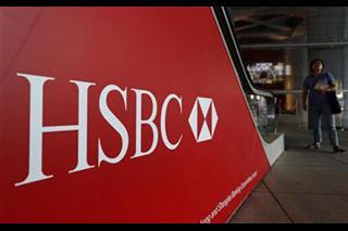 Optužnica protiv HSBC