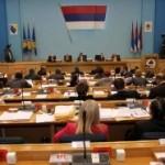 Razmatran Nacrt zakona o Agenciji za bankarstvo