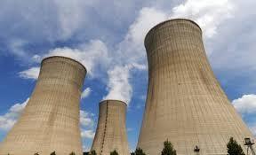 "Japan odustao od ""reaktora snova"""