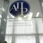 U Srbiji prošle godine osnovano više firmi nego što ih je ugašeno