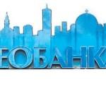 Banke najveći poreski dužnici u Srbiji