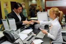 Srbija: Država manje trguje s domaćim banakama
