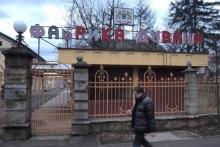 """""""Bulgartabak"""" danas zvanično preuzeo banjalučku Fabriku duvana"""