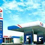 NIS u Laktašima otvara prvu benzinsku stanicu u Srpskoj