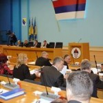NSRS razmotrila Nacrt zakona o Akcijskom fondu