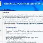 Vlada RS pola godine odugovlači sa izborom UO Agencije za osiguranje
