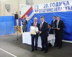 Vlada Srpske nastaviće podržavati opštine u Republici