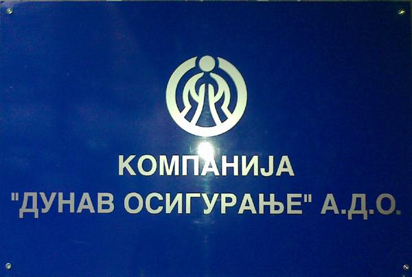 """""""Dunav osiguranje"""" dokapitalizacijom jača tehničke rezerve"""