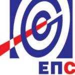 EPS od septembra 2016. godine akcionarsko društvo