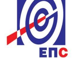 EPS u 2012. povećao naplatu na 98,97 odsto