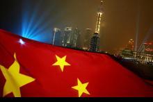 Kina: Nelegalni objekti na aukciji