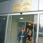 Inicijativa za razrješenje Spomenke Šehovac
