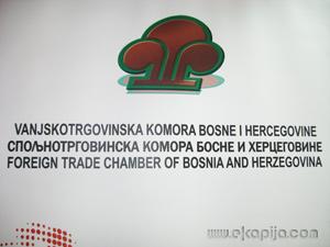 Krivična prijava protiv generalnog sekretara Spoljnotrgovinske komore BiH