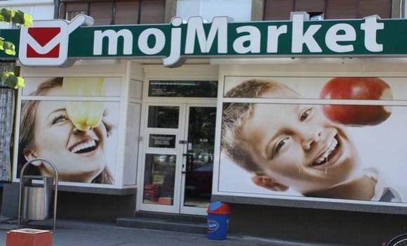 moj-market-banja-luka-580x350