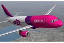 wizz air
