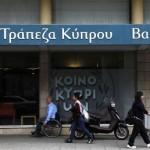 Četvrtina radnika Banke Kipra hoće u dobrovoljnu penziju