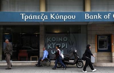 banka kipra