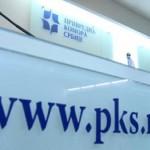 Privredna komora Srbije organizuje poslovni skup u Beču