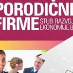 """Poslovni forum """"Porodične firme – stub razvoja ekonomije"""" u Banjaluci"""