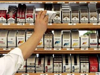 cigarete_465370359