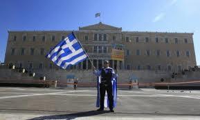 Protest prosvjetnih radnika u Grčkoj
