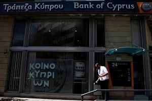 Spuštena rampa za BankMed