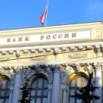 Centralna banka Rusije snizila ključne kamatne stope na sedam odsto