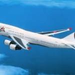 Potonuo kvartalni profit JAL-a