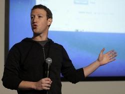 Ni Zakerbergu nije jasno koje ime koristiti na Fejsbuku