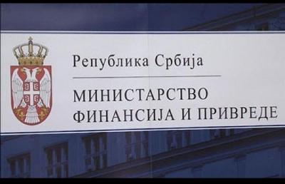 ministarstvo finansija i privrede