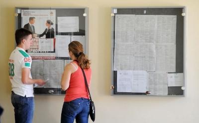 Više od 12.000 nezaposlenih u Subotici